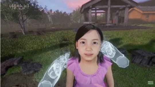 O mama indurerata isi tine din nou copilul in brate, multumita realitatii virtuale