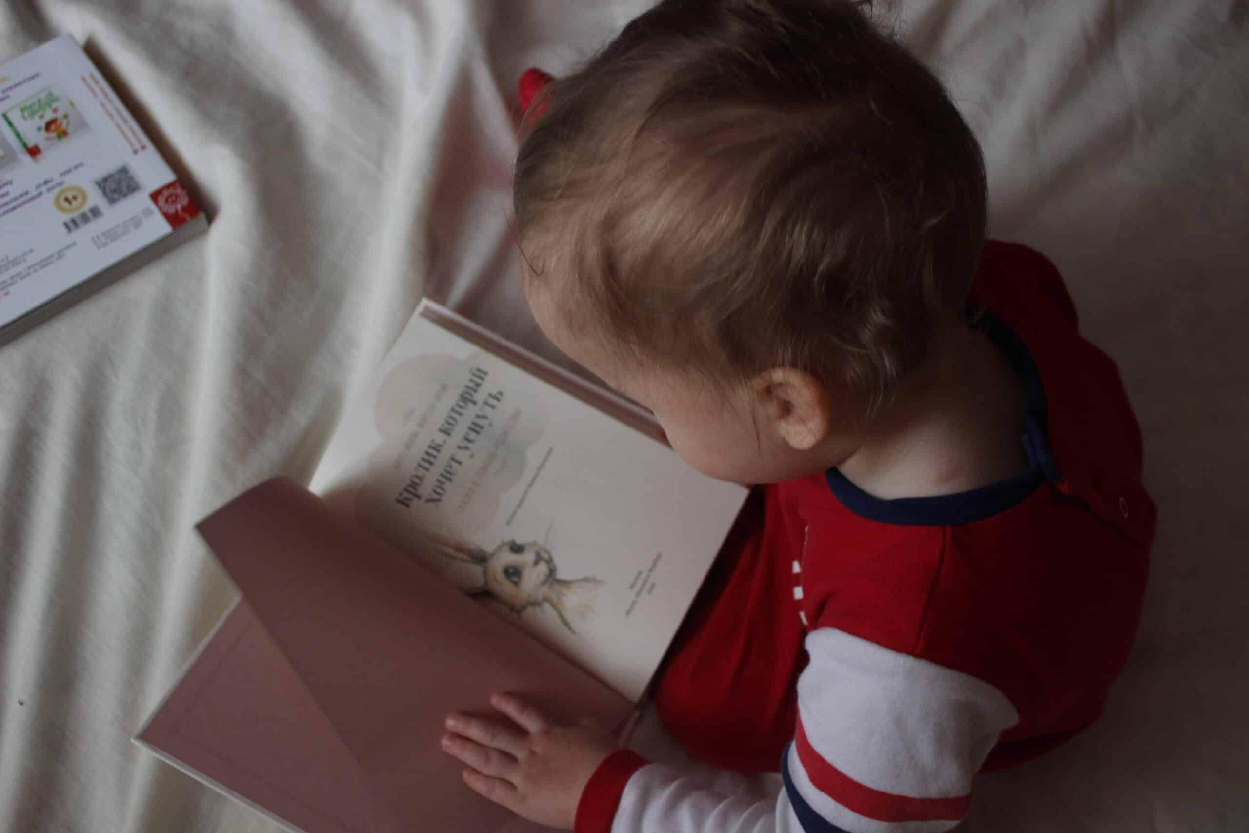 Cum alegi cartea potrivită pentru copilul tău în funcție de vârstă | Demamici.ro